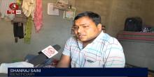 Ground Report: Citizens in Jaipur benefit from government's welfare schemes via post