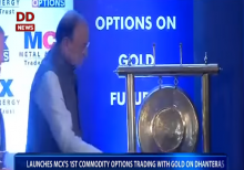 FM launches MCX's 1st commodity options trading with gold