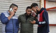 कश्मीर में आज रात से होगी शुरू सरकारी अस्पतपालों में इंटरनेट सर्विस और सभी के लिए SMS सुविधा