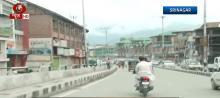 जम्मू-कश्मीर ने पकड़ी विकास रफ्तार,15 ऊर्जा परियोजनाओं का हुआ उद्घाटन तो 20 की रखी गयी आधारशिला