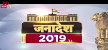 Special on election campaigns & PM's road show in Varanasi