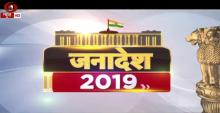 Janadesh 2019: Prepration for final phase polling and other ground reports