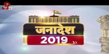 Special on election & last day of 7th Phase campaigning