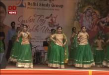 Teej celebrations take over in north India
