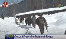 जम्मू-कश्मीर : रग-रग में भरा देशभक्ति का जज़्बा