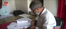 Last day to file nomination for J&K BDC elections today