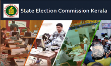 SEC announces Elections to 1199 Local Bodies in Kerala