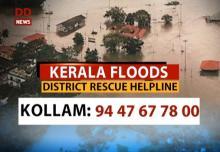 Kerala Floods: Helpline Numbers