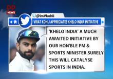 Skipper Virat Kohli appreciates Khelo India Initiative