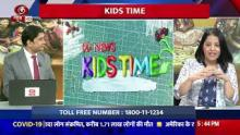 DD NEWS KIDS TIME | 22.04.2020