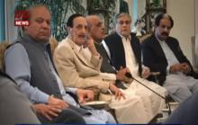 Nawaz Sharif steps down as Pak PM after PAK SC ruling