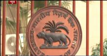 RBI slashes key lending rate