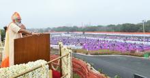 Prime Minister Narendra Modi addresses nation on 74thIndependence Day