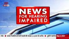 News for Hearing-Impaired | 04.05.2020