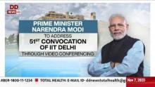PM Narendra Modi addresses 51st Annual Convocation of IIT Delhi