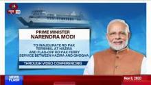 PM Narendra Modi inaugurates Ro-Pax service between Hazira-Ghogha in Gujarat