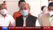 राज्य सभा में कृषि से जुड़े विधेयक पारित होने के बाद कृषि मंत्री नरेंद्र सिंह तोमर की प्रतिक्रिया