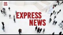 Express News : Fast News from the country & across the world | 09.07.2020