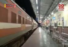 स्वचलित लाइट नियंत्रण सिस्टम से रेलवे स्टेशनों पर रुकेगी बिजली की फ़िज़ूलख़र्ची