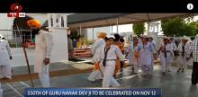 International Shobha Yatra   550th birth anniversary of Guru Nanak Dev Ji