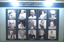 Exhibition on all Indian Prime Ministers