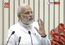 PM Modi's address on World Biofuel Day 2018
