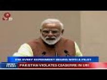 PM Modi: Every experiment begins with a pilot
