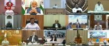 PM Modi discusses COVID-19 challenges with Chief Ministers of states