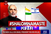 Israel: PM Modi meets President Reuven Rivilin