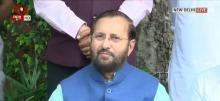 Environment & Forest Minister addresses media