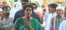 Priyanka Gandhi Vadra addresses gathering at Amethi, Uttar Pradesh