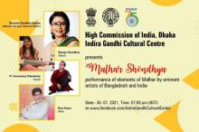 Musical programme organised by the High Commission of India in Dhaka