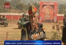 Security situation in Kashmir valley considerably improving