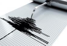 7.7 magnitude earthquake hits off Russia's eastern coast