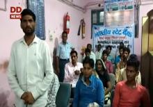 SBI organises Kisan Mela to educate farmers on financial literacy