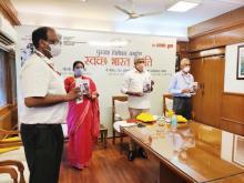 Union Ministers Gajendra Singh Shekhawat and Smriti Irani launch the book 'Swachh Bharat Kranti'