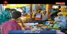 Srinagar-Elaborate arrangements put in place for Eid-ul Azha celebrations in J&K