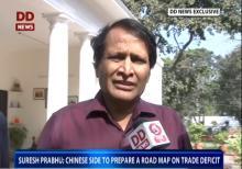 Need to balance trade with China: Suresh Prabhu