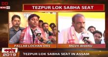 Tezpur is among the 5 seats that go to polls in the first phase of the Lok Sabha elections in Assam