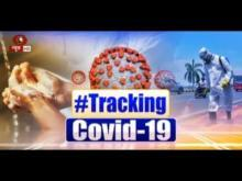 Find out all the latest #CoronaVirusUpdates from across the country on #TrackingCovid19