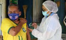 Rio de Janeiro to halt COVID-19 shots as vaccine supplies dry up