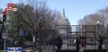 अमेरिकाः राष्ट्रपति के शपथ ग्रहण समारोह से पहले पुख्ता की गई सुरक्षा व्यवस्था