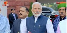 PM Modi's address ahead budget session of Parliament
