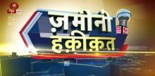 उज्जवला योजना का लाभ कर्नाटक के मंड्या जिले के लोगों को मिल रहा है