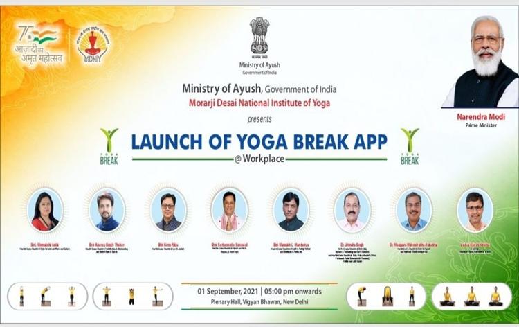 Govt launches Yoga Break mobile application